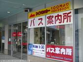 2013日本紅葉鐵腿行Day5山形藏王:P1140368.JPG