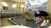 2014日本四國浪漫之旅DAY6松山城→道後溫泉周邊:2014-08-10_132352.jpg