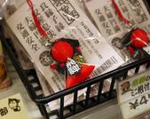 2012日本中部北陸自由行DAY1-台灣→名古屋→高山:1636846798.jpg
