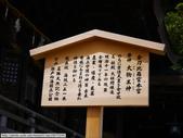 2014初夏日本四國浪漫之旅day3金刀比羅宮→高知:P1180232.JPG