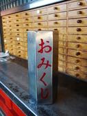 2013.12月東京生日之旅DAY1:P1160709.JPG