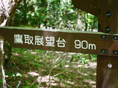 2014日本四國浪漫之旅day2高松→小豆島:P1170919.JPG