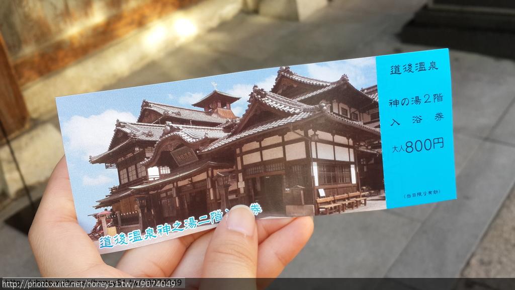 2014日本四國浪漫之旅DAY6松山城→道後溫泉周邊:20140521_074309.jpg