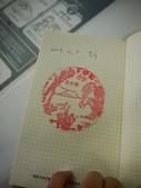 2013日本東北紅葉鐵腿行Day6山寺→鳴子溫泉鄉:P1150369.JPG