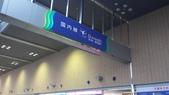 2014日本四國浪漫之旅DAY7內子→大洲→下灘→大阪:20140522_185511.jpg