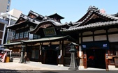 2014日本四國浪漫之旅DAY6松山城→道後溫泉周邊:P1190003.JPG