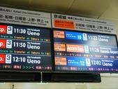 2013.12月東京生日之旅DAY1:P1160664.JPG