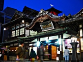 2014日本四國浪漫之旅DAY6松山城→道後溫泉周邊:P1190155.JPG