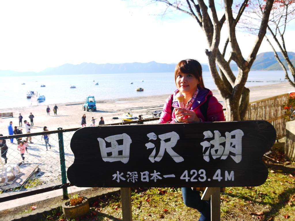 2013日本東北紅葉鐵腿行Day3田澤湖→乳頭溫泉鄉:P1130476.JPG