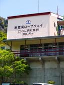 2014日本四國浪漫之旅day2高松→小豆島:P1170860.JPG