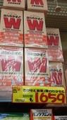 2013東京生日之旅_手機+工具:20131206_204518.jpg