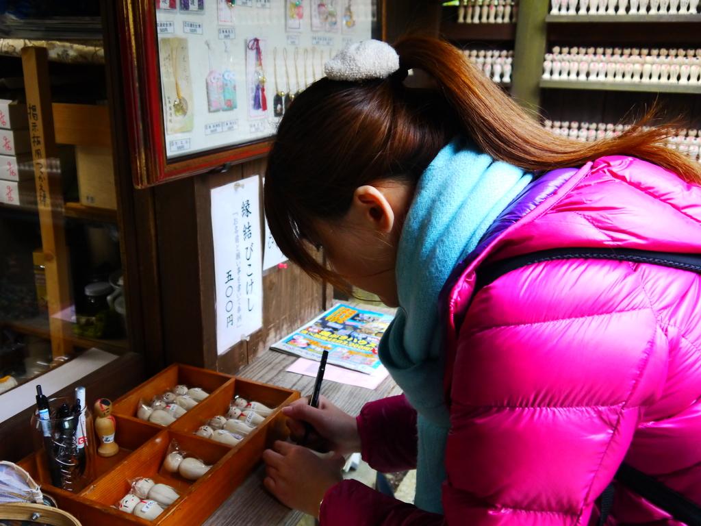 2013日本東北紅葉鐵腿行Day8松島→台灣:P1160536.JPG