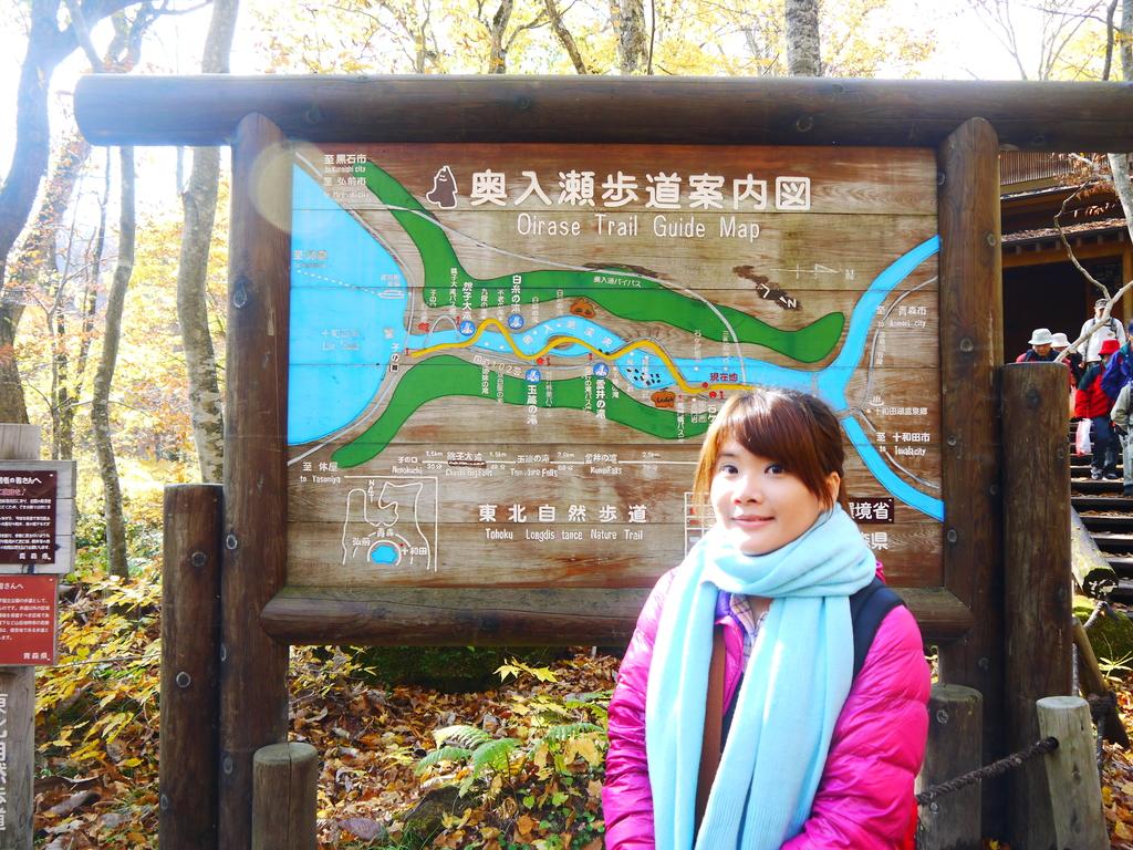 2013日本東北紅葉鐵腿行Day2 奧入瀨溪→十和田湖:P1120745.JPG