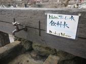 2012日本中部自助行DAY5-上高地→名古屋:1393464868.jpg