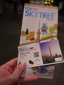 2013.12月東京生日之旅DAY1:P1160847.JPG