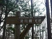 2013東京生日之旅DAY2 日光→宇都宮:P1170124.JPG