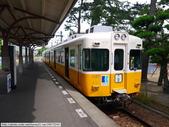 2014初夏日本四國浪漫之旅day3金刀比羅宮→高知:P1180136.JPG