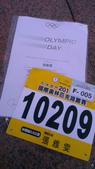 0624大洋金幣盃奧林匹克馬拉松~初體驗:1656477739.jpg
