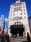 2013.12月東京生日之旅DAY1:P1160678.JPG
