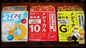 2014夏‧北海道家族之旅DAY7新千歲機場:2014-07-26-16-09-59_deco.jpg