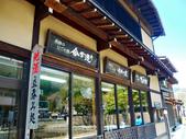 2012日本中部北陸自由行DAY3-合掌村→金澤:1656020606.jpg