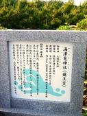 2014初夏四國浪漫之旅day4 高知城→桂濱:P1180780.JPG