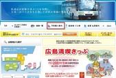 2014日本四國浪漫之旅DAY5四萬十川→松山:2014-08-27_201542.jpg