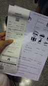 2014日本四國浪漫之旅DAY7內子→大洲→下灘→大阪:20140522_190524.jpg