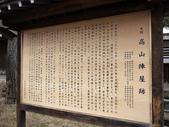 2012日本中部北陸自由行DAY2-高山→新穗高→白川鄉合掌村:1699876559.jpg