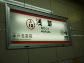 2013.12月東京生日之旅DAY1:P1160671.JPG