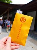 2014初夏日本四國浪漫之旅day3金刀比羅宮→高知:P1180256.JPG