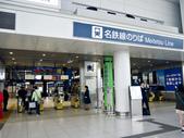 2012日本中部北陸自由行DAY1-台灣→名古屋→高山:1636846748.jpg