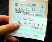 2013日本東北紅葉鐵腿行day1台灣→仙台→青森:P1120518.JPG