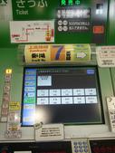2012日本中部自助行DAY5-上高地→名古屋:1393464820.jpg