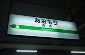 2013日本東北紅葉鐵腿行day1台灣→仙台→青森:P1120531.JPG
