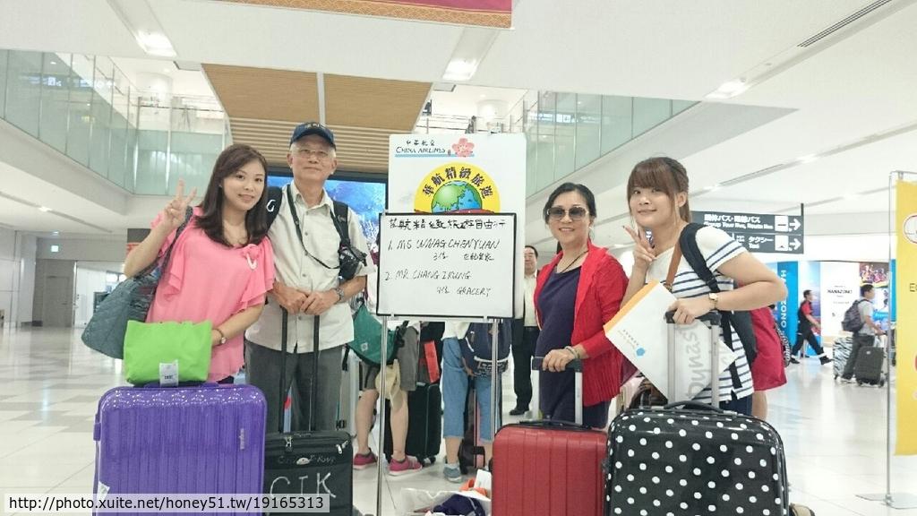 2014夏‧北海道家族之旅DAY1台灣→札幌:1405579288552.jpg