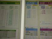 2012日本中部自助行DAY5-上高地→名古屋:1393464885.jpg