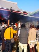 2013.12月東京生日之旅DAY1:P1160717.JPG