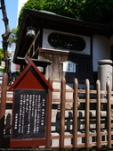 2014日本四國浪漫之旅DAY6松山城→道後溫泉周邊:P1190012.JPG