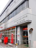 2014初夏日本四國浪漫之旅day3金刀比羅宮→高知:P1180144.JPG