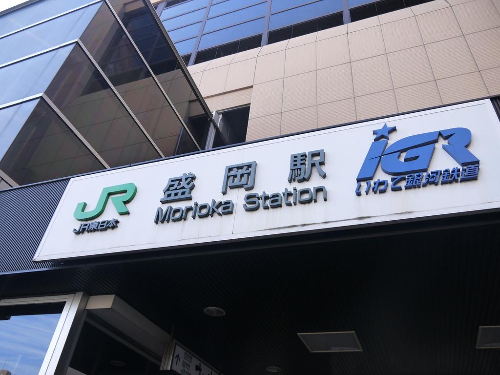 2013日本東北紅葉鐵腿行Day3田澤湖→乳頭溫泉鄉:P1130329.JPG