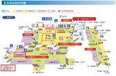 2012日本中部北陸自由行-行前準備:1221129886.jpg