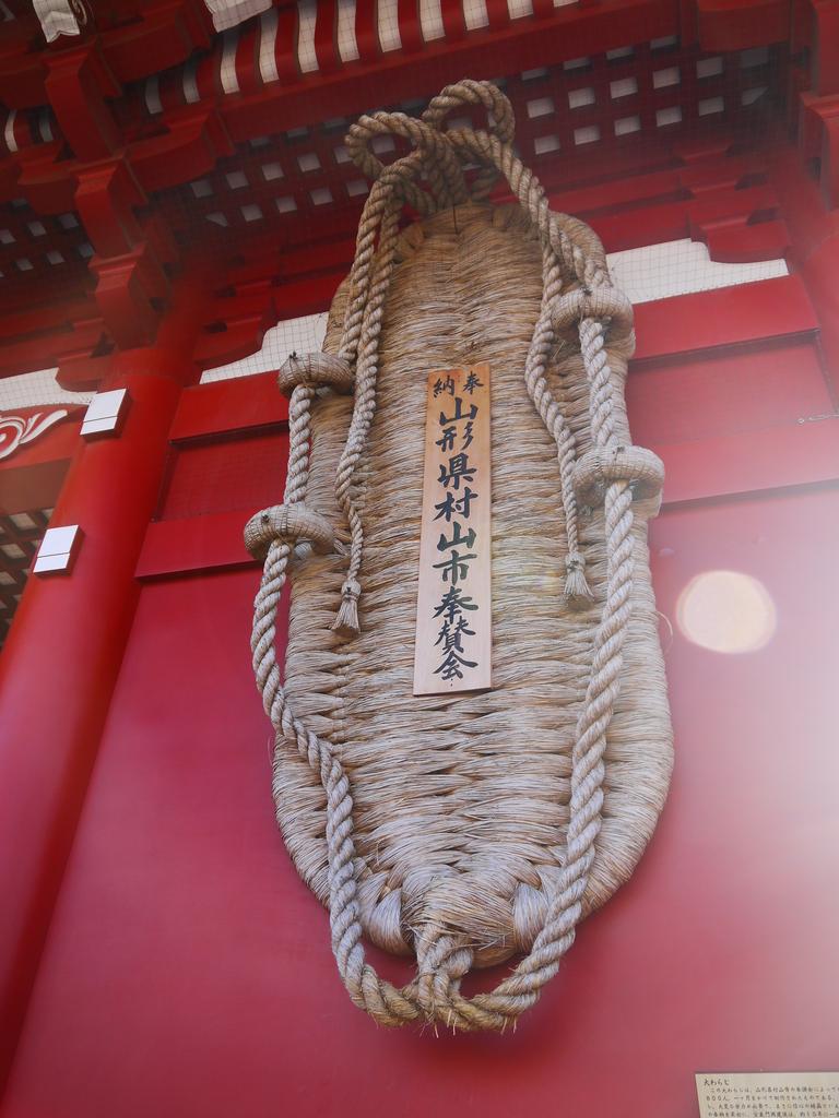 2013.12月東京生日之旅DAY1:P1160755.JPG