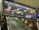 2013東京生日之旅DAY2 日光→宇都宮:P1160872.JPG