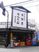 2014初夏日本四國浪漫之旅day3金刀比羅宮→高知:P1180149.JPG