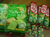2012日本中部自助行DAY6-名古屋→台灣:1613056660.jpg