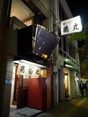 2014日本四國浪漫之旅day2高松→小豆島:P1180088.JPG