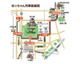 2014日本四國浪漫之旅DAY6松山城→道後溫泉周邊:2014-08-10_125004.jpg
