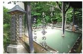 **春賞櫻8日行***Day8 大阪城→台灣:2013-07-28_120344.jpg