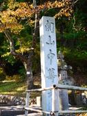 2013日本東北紅葉鐵腿行Day7鳴子峽→平泉中尊寺、毛越寺:P1150881.JPG